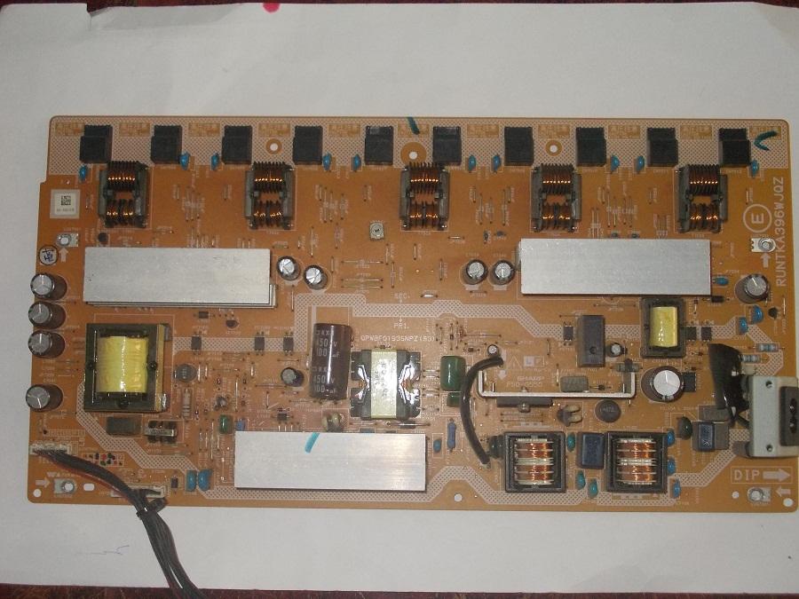 Sharp как сделать сброс ошибок ламп 806